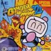 Bomberman '93 - Special Version
